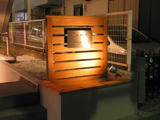 ウリンの機能門柱と荷物置き場