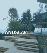 ランドスケープ、景観、造園