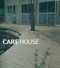 ケアハウス、老人ホーム、高齢者向け住宅