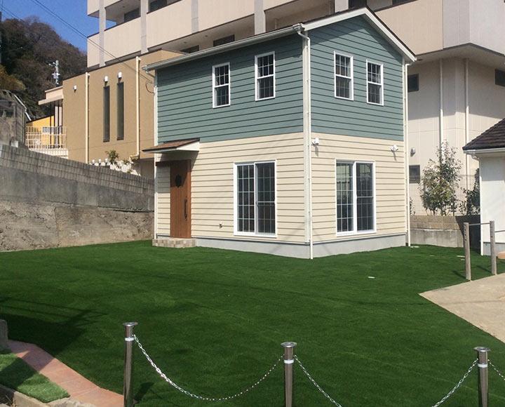 家の景観用に使用した景観用・スポーツ兼用人工芝